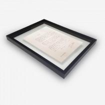 Rondeau Musset Manuscript